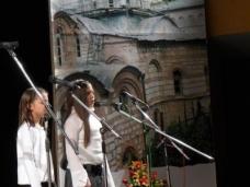 6 Светосавска академија у Требињу