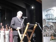 8 Светосавска академија у Требињу