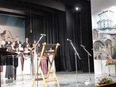 9 Светосавска академија у Требињу