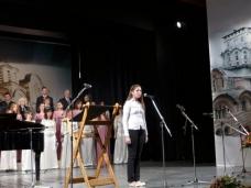 20 Светосавска академија у Требињу