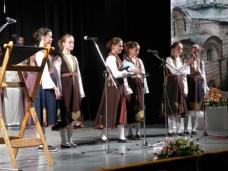 23 Светосавска академија у Требињу