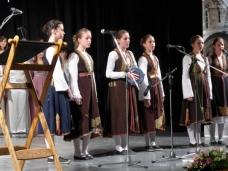 24 Светосавска академија у Требињу