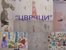 """30 Изложба полазника дјечије ликовне радионице  """"Цврчци"""""""