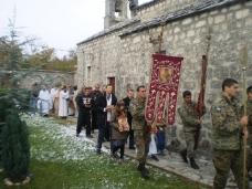 20  Слава Манастира Добрићево