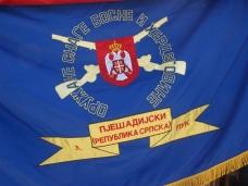 35 Видовдан – Слава Војске РС у Манастиру Добрићеву