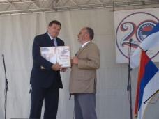 38 Видовдан – Слава Војске РС у Манастиру Добрићеву