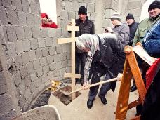 16 Освећење темеља цркве Часног Крста у селу Дражљеву