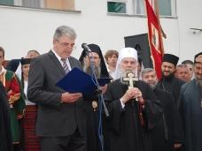9 Посјета Патријарха српског Г. Иринеја Гацку