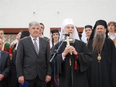 13 Посјета Патријарха српског Г. Иринеја Гацку