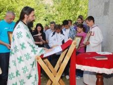11 Прослављена слава храма Св. кнеза Лазара у Придворици