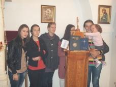 4 Слава цркве у селу Хоџићи