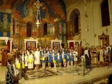 11 Концерт у Саборном храму