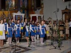 20 Концерт у Саборном храму
