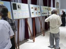 1 Изложба