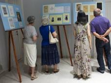 2  Изложба