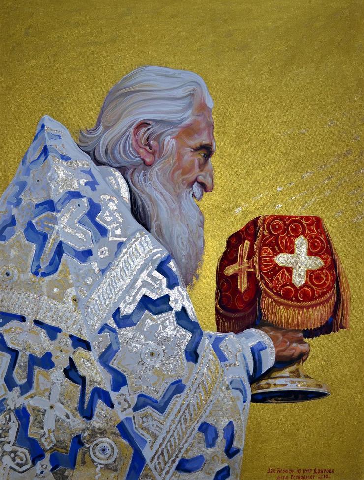 10 Изложба портрета Игумана Симеона Добрићевског