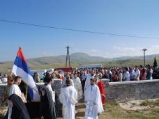 10 Освећење храма Свете Тројице у Југовићима