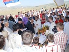 14 Освећење храма Свете Тројице у Југовићима