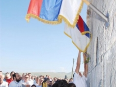21 Освећење храма Свете Тројице у Југовићима