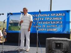 58 Освећење храма Свете Тројице у Југовићима