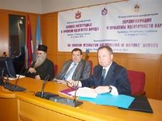 1 Конференција Међународног фонда јединства православних народа