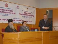 4 Конференција Међународног фонда јединства православних народа