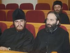 8 Конференција Међународног фонда јединства православних народа