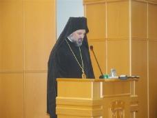 10 Конференција Међународног фонда јединства православних народа