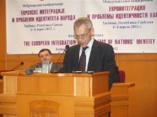 11 Конференција Међународног фонда јединства православних народа