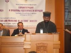 13 Конференција Међународног фонда јединства православних народа
