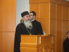 14 Конференција Међународног фонда јединства православних народа