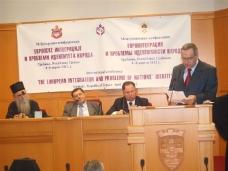 16 Конференција Међународног фонда јединства православних народа