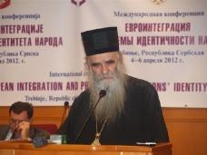 17 Конференција Међународног фонда јединства православних народа