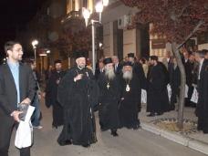 20 Конференција Међународног фонда јединства православних народа