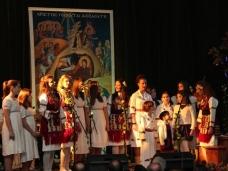 18 Свечани Божићни концерт у Коњицу