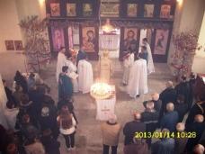 1 Слава храма Светог Василија Великог у Коњицу