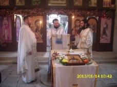 4 Слава храма Светог Василија Великог у Коњицу