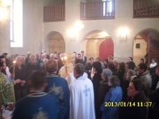 9 Слава храма Светог Василија Великог у Коњицу