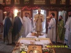 12 Слава храма Светог Василија Великог у Коњицу