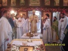 13 Слава храма Светог Василија Великог у Коњицу