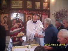 14 Слава храма Светог Василија Великог у Коњицу