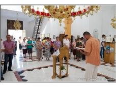 9 Црквено-народни сабор у Љубињу