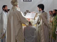 17 Слава цркве и општине Љубиње