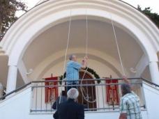 2 Слава Храма у Метковићу
