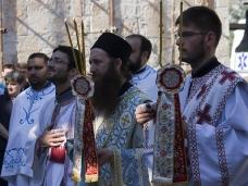 10 Тројичиндан у Мостару