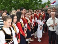 46 Посјета Патријарха Иринеја Мостару