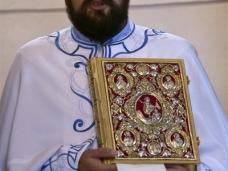 4 Света Литургија и  молебaн за почетак нове школске године у Мостару