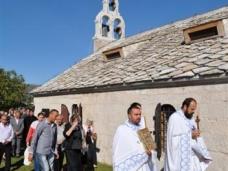 10 Слава Старе цркве у Мостару