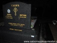 6 Оскрнављено православно гробље у Раштанима