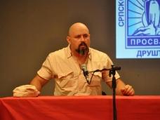 2 СПКД ПРОСВЈЕТА ГО Мостар - Конференција за штампу